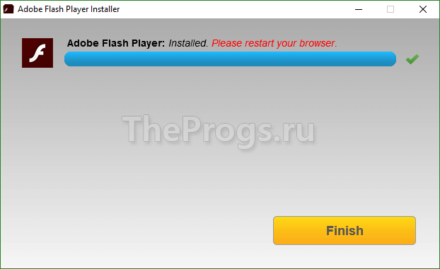 Adobe Flash Player установка программы ШАГ 2 (фото)