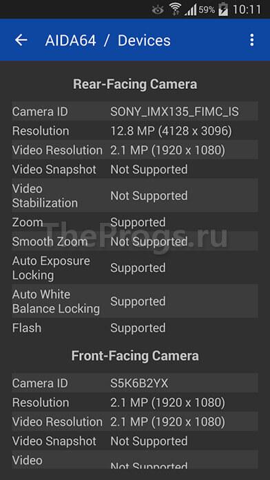 aida64 на Android (фото)