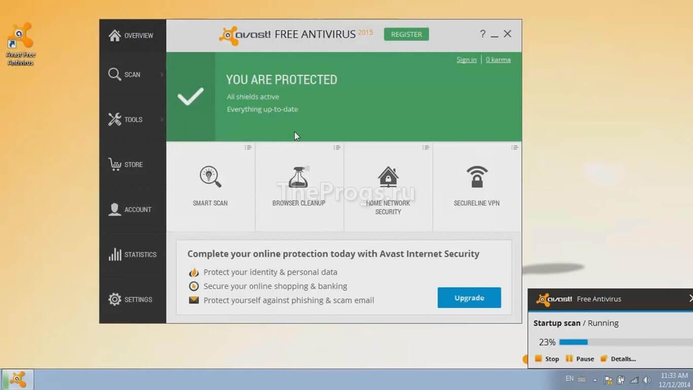 Avast Free Antivirus скриншот (фото)