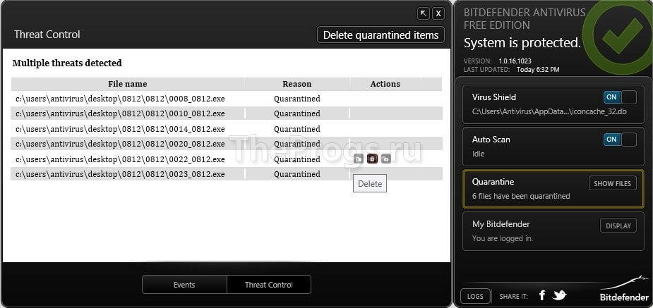 Bitdefender Antivirus скриншот (фото)