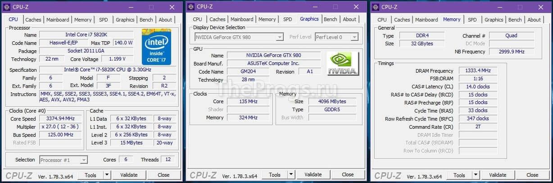 CPU-Z скриншот программы фото