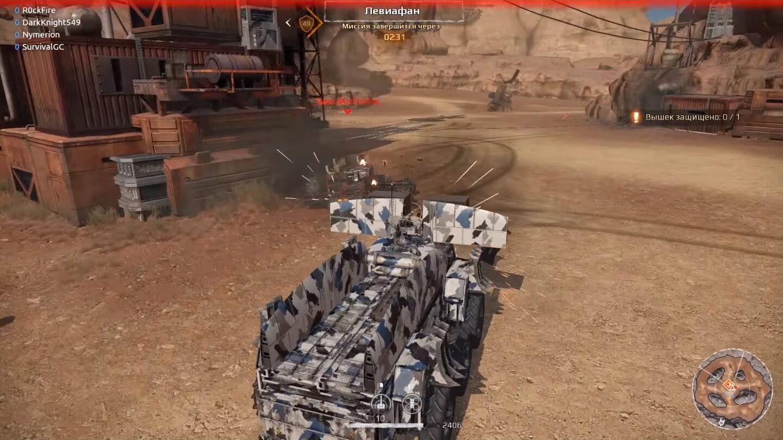 Crossout (игра, скриншот)