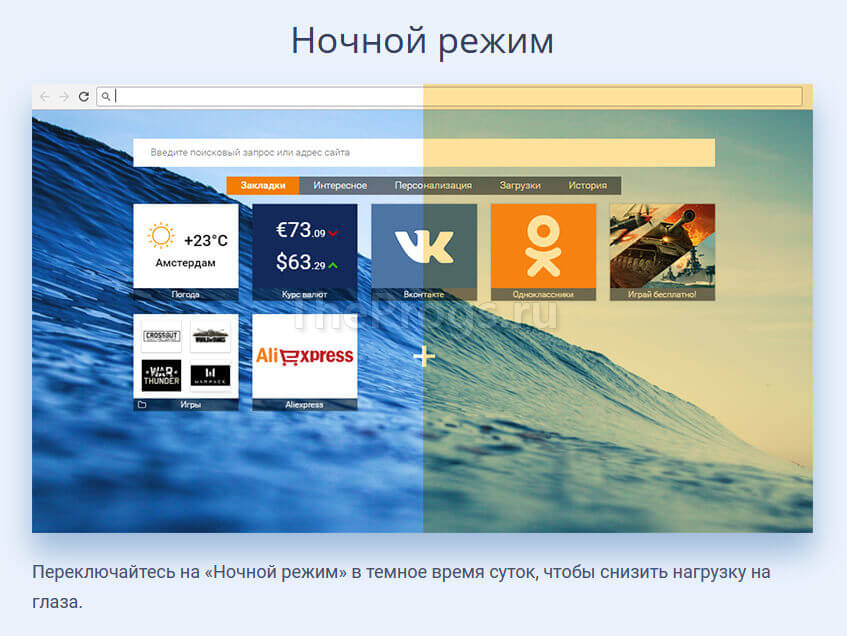 Elements Browser (скриншот, фото) - TheProgs.ru