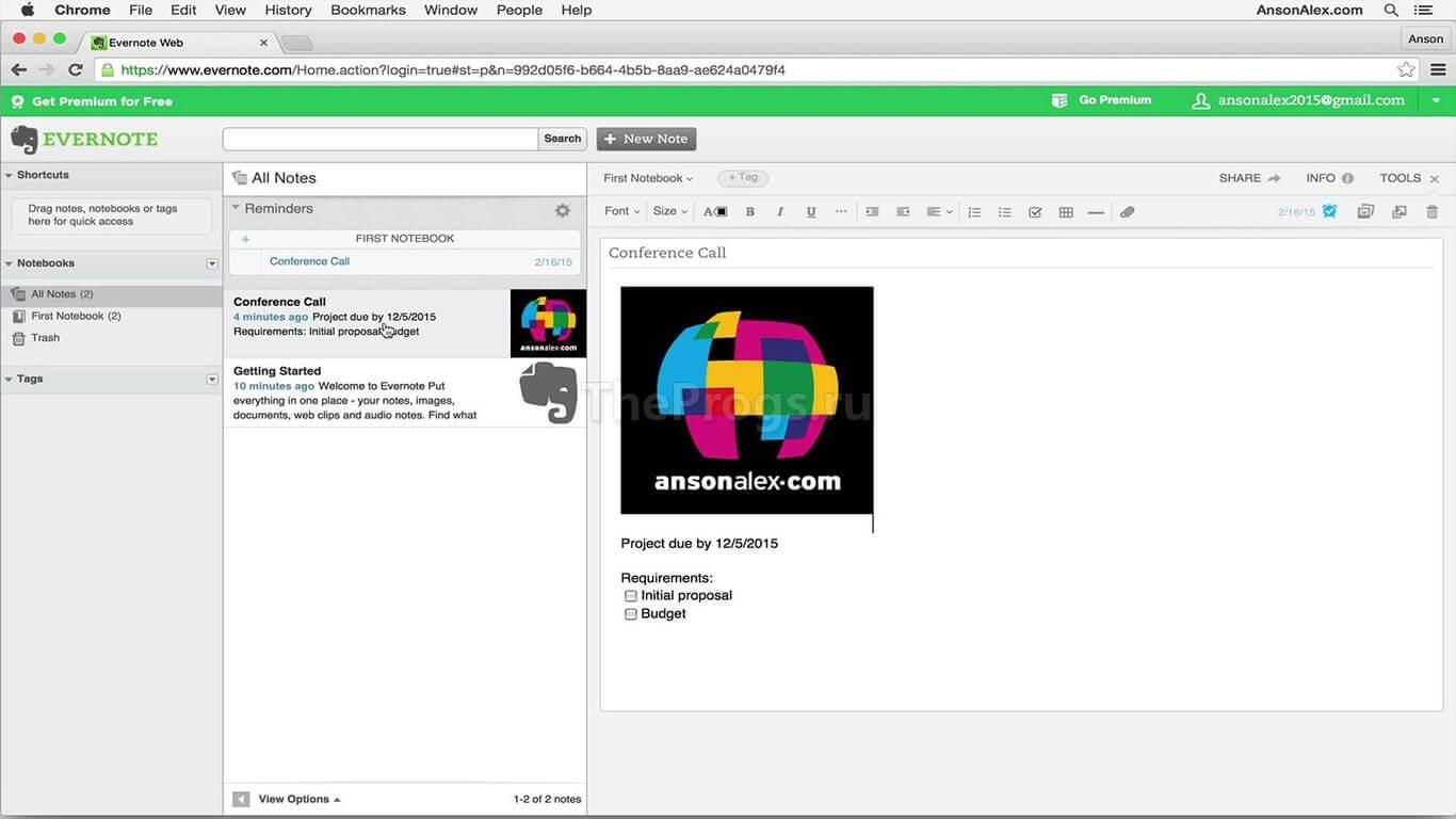 Evernote скриншот (фото)