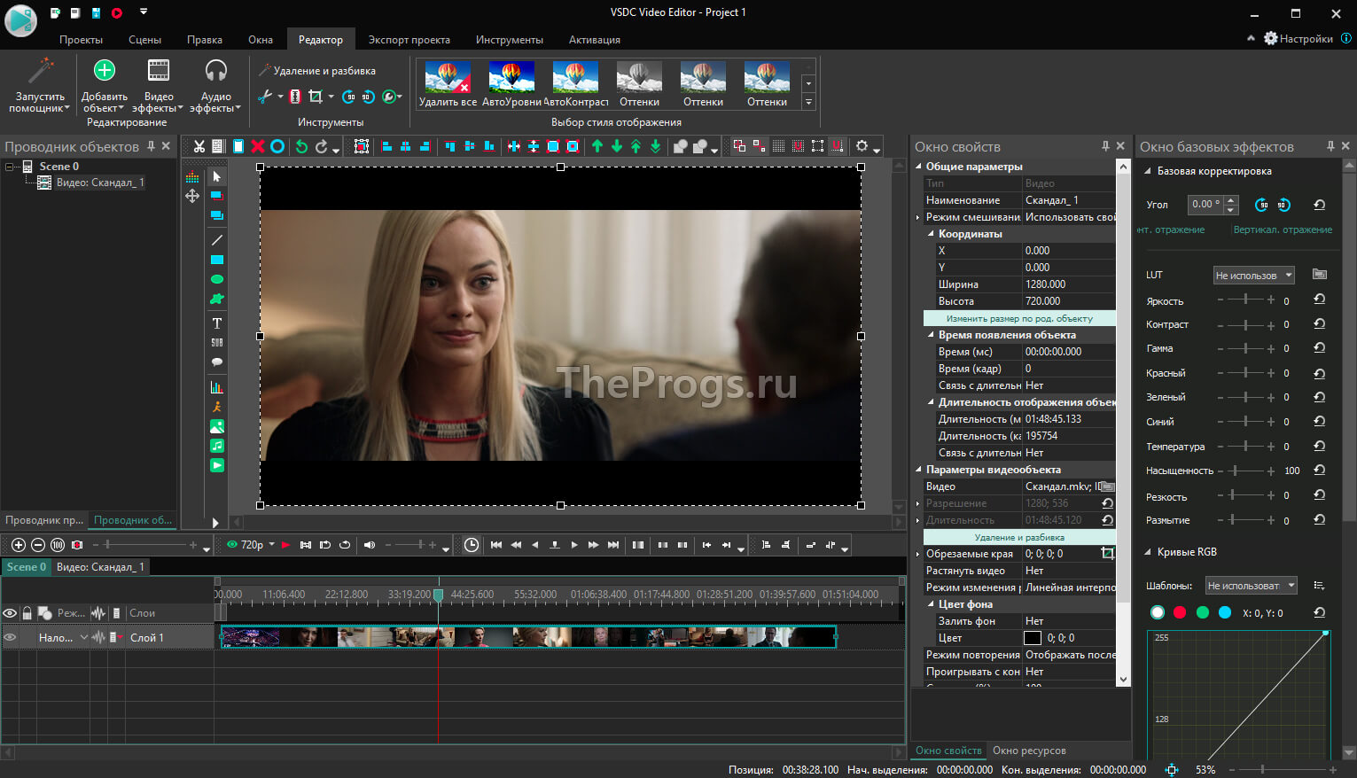 Free Video Editor скриншот (фото)