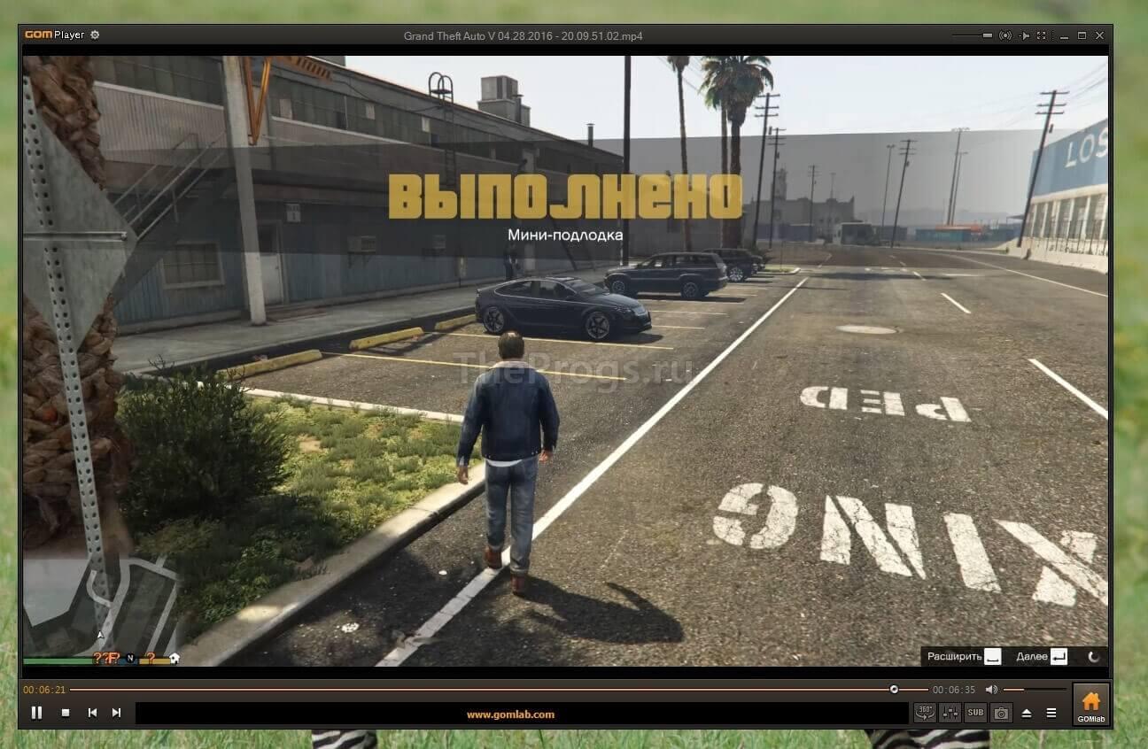 GOM Player скриншот (фото)