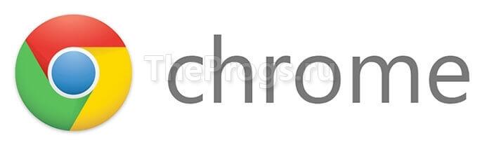 Google Chrome логотип браузера (фото)