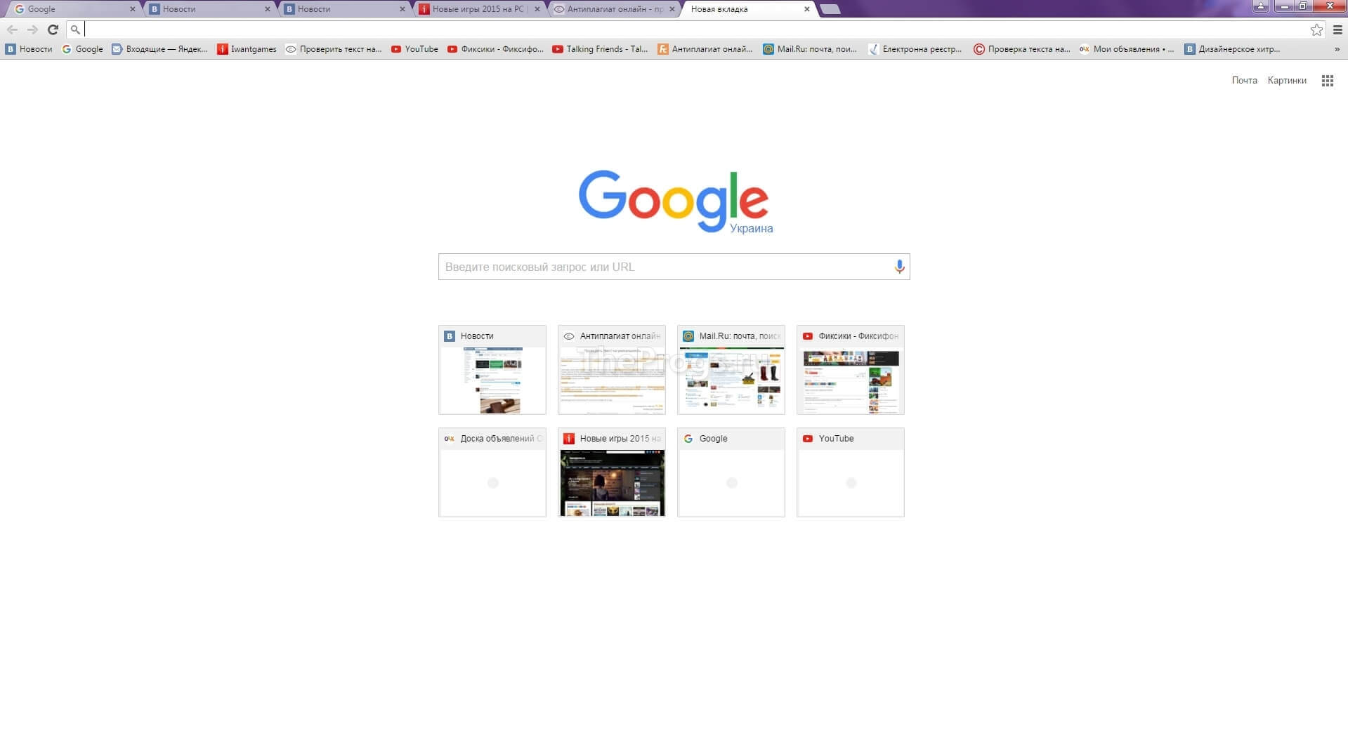 overview google chrome - HD 1919×1040