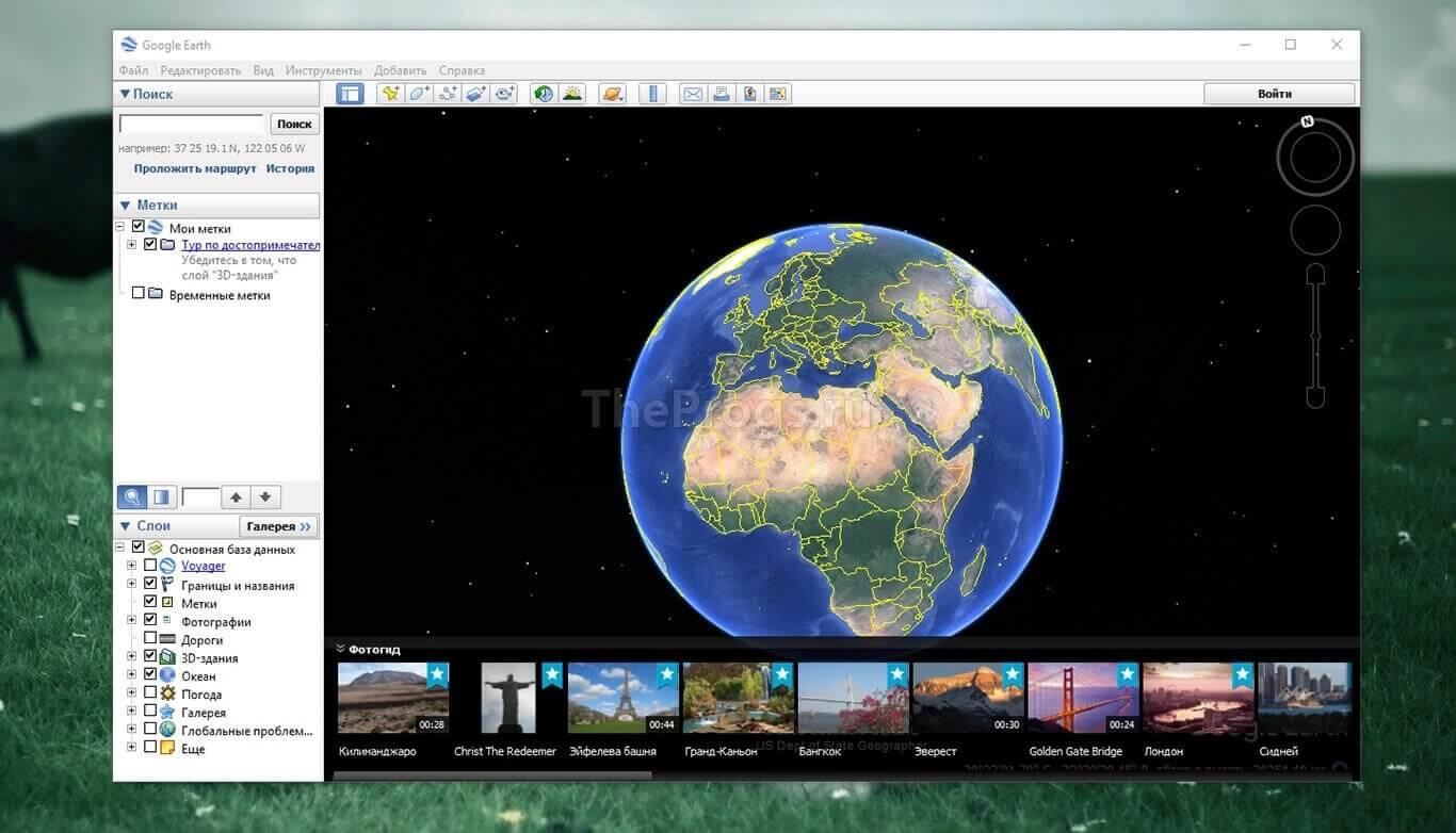 Google Earth скриншот (фото)