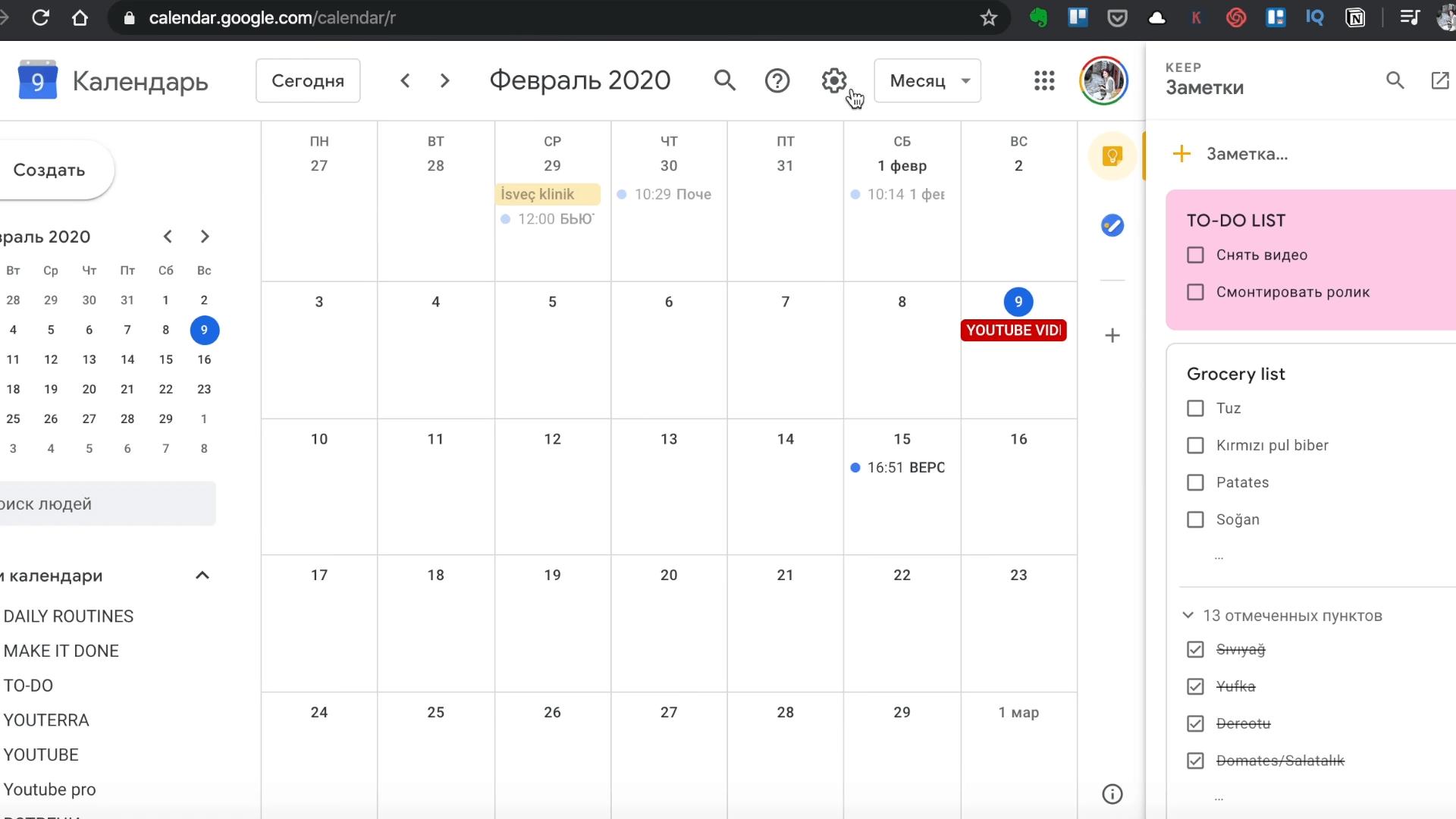 Google Keep скриншот (фото)