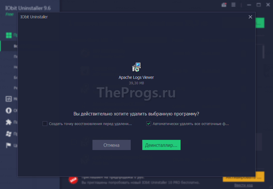 IObit Uninstaller скриншот (фото)
