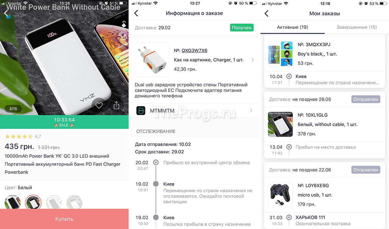 Joom ru (страница продукта, информация, заказы)
