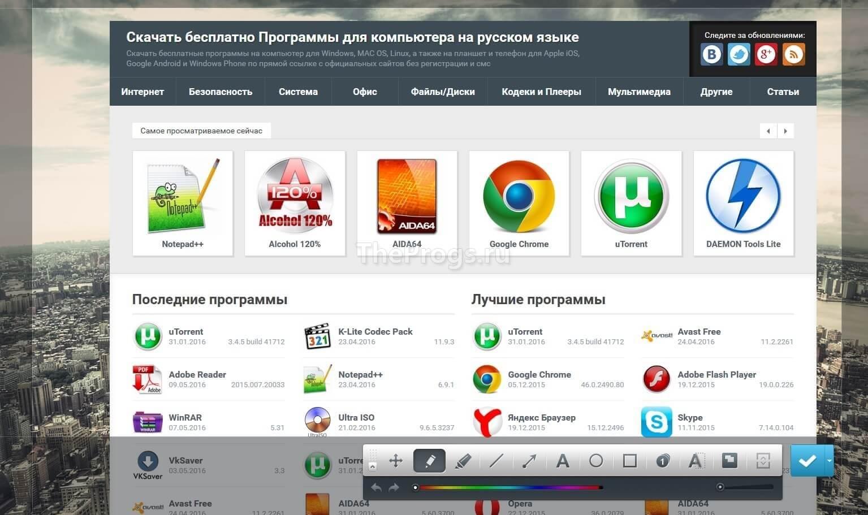Joxi скриншот (фото)