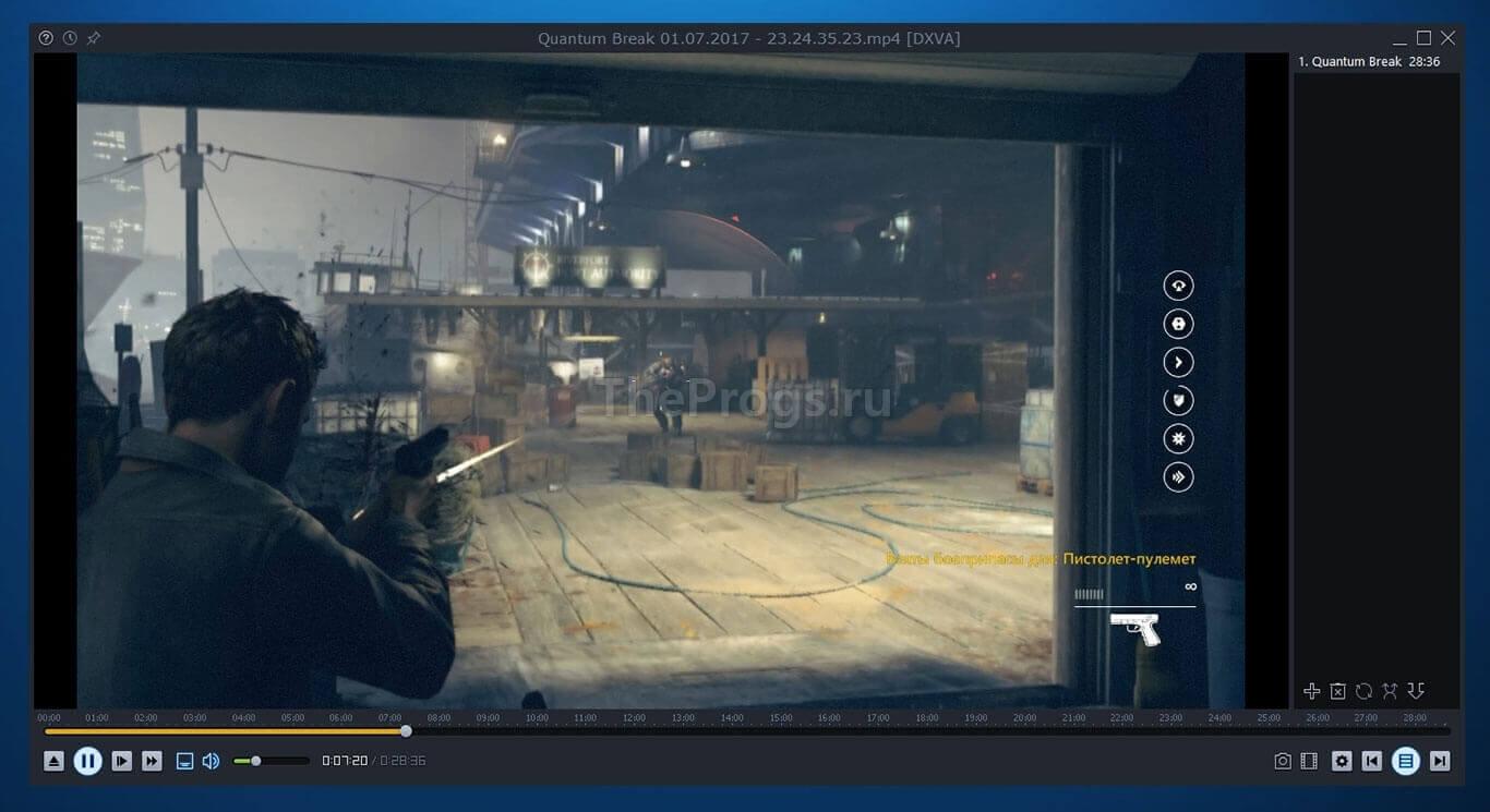 Light Alloy скриншот (фото)