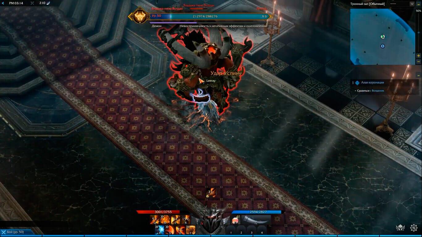 Lost Ark Online (игра, скриншот)