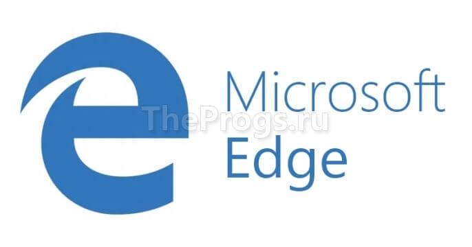 Microsoft Edge логотип браузера (фото)