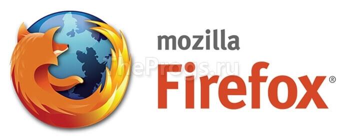 Mozilla Firefox логотип браузера (фото)