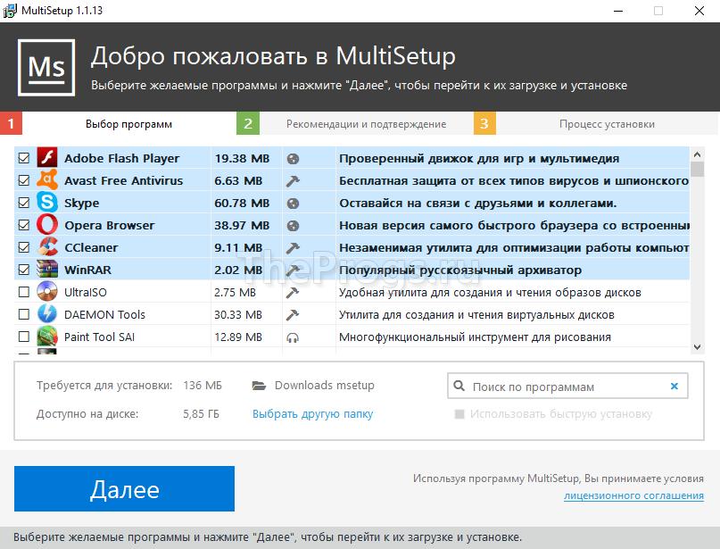 MultiSetup скриншот (фото)