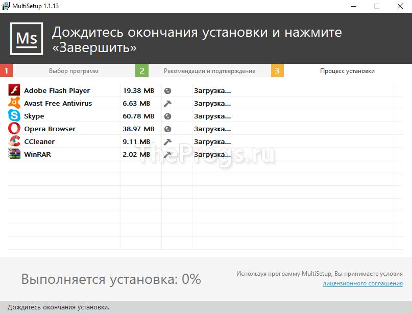 MultiSetup (автоустановщик программ, фото) - TheProgs.ru
