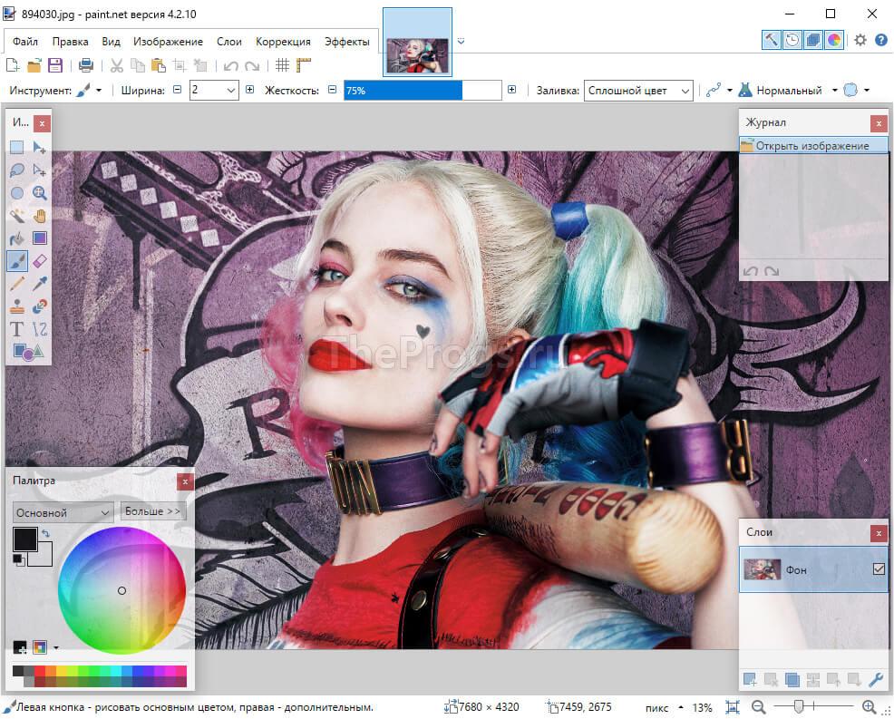 Paint.NET скриншот (фото)