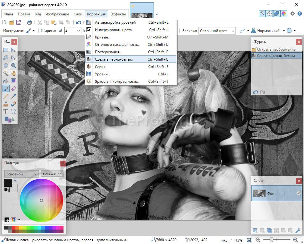 Paint.NET (графический редактор, скриншот) фото - TheProgs.ru