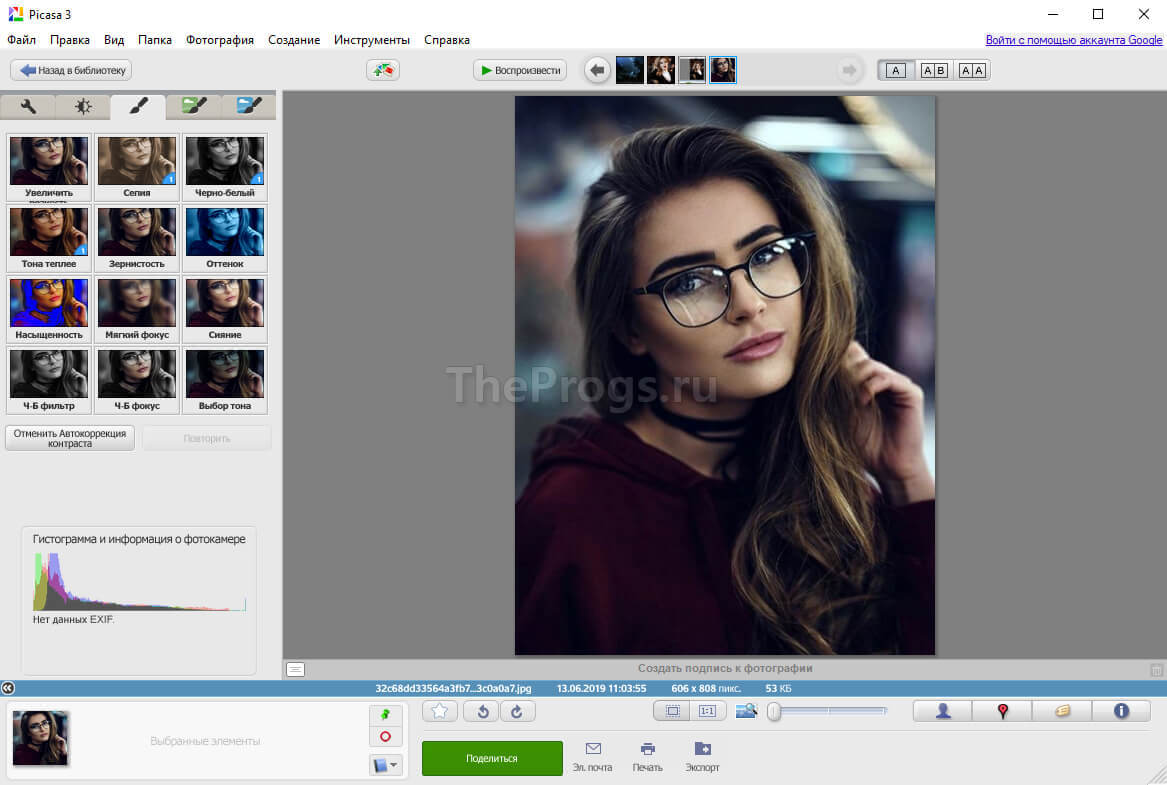 Picasa 3 - программа для просмотра изображений (фото)