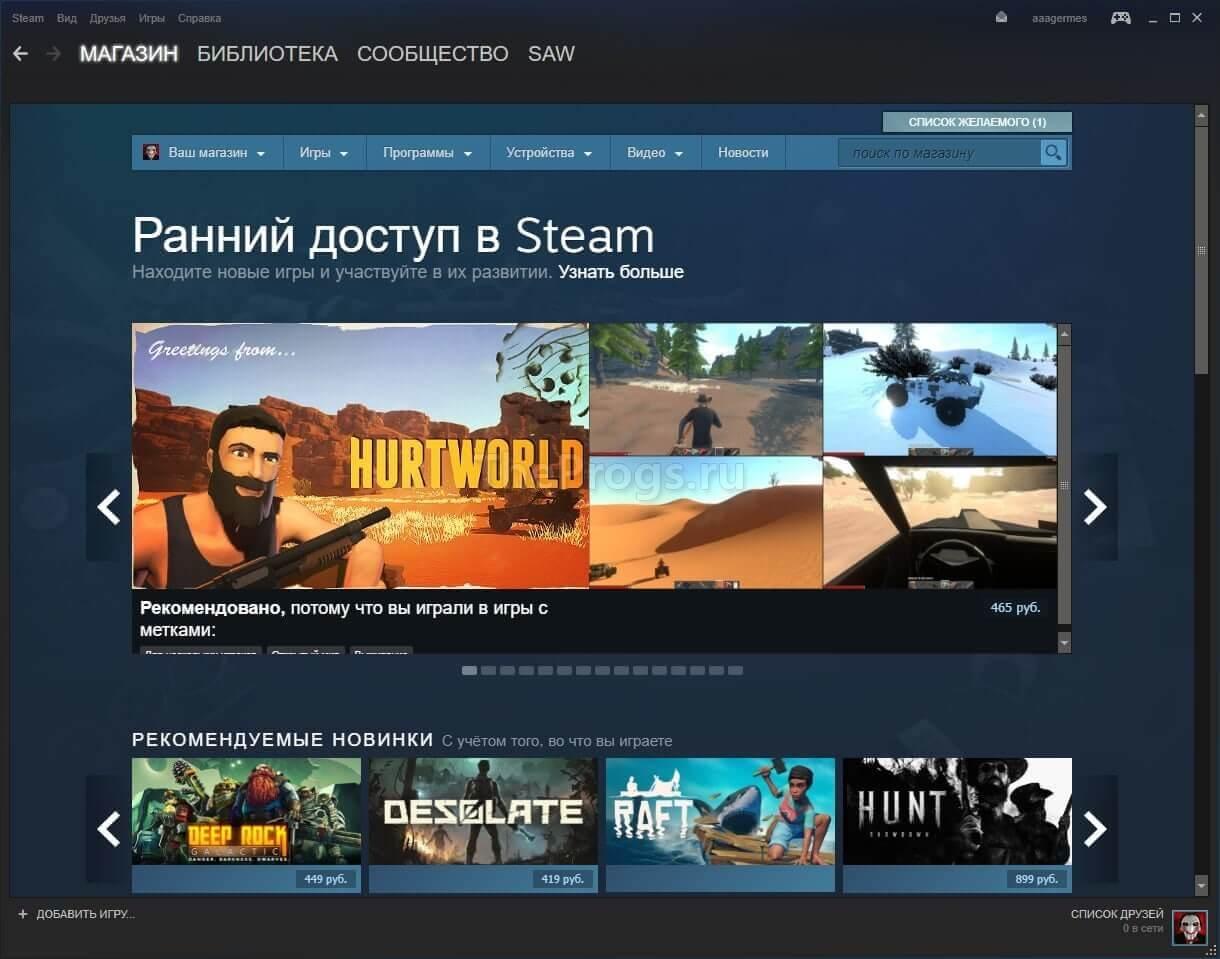 Steam фото - игры в раннем доступе