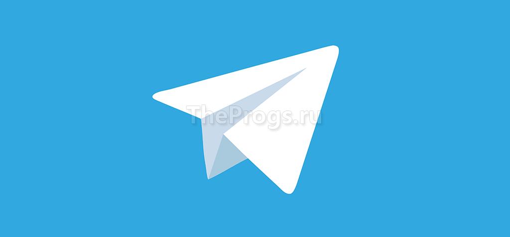 Telegram (фото)