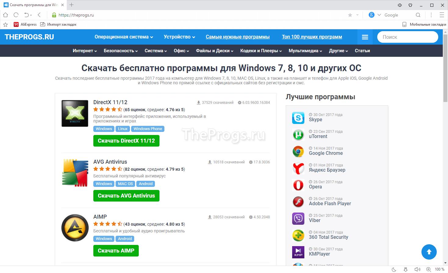 UC Browser открытая вкладка сайта (фото)