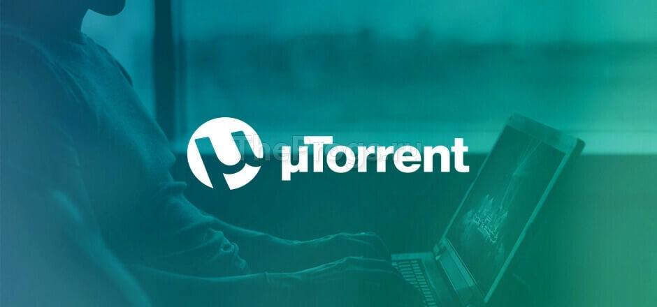 uTorrent промо (фото)