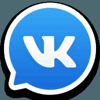 VK Messenger (чат в Вконтакте, фото) - TheProgs.ru