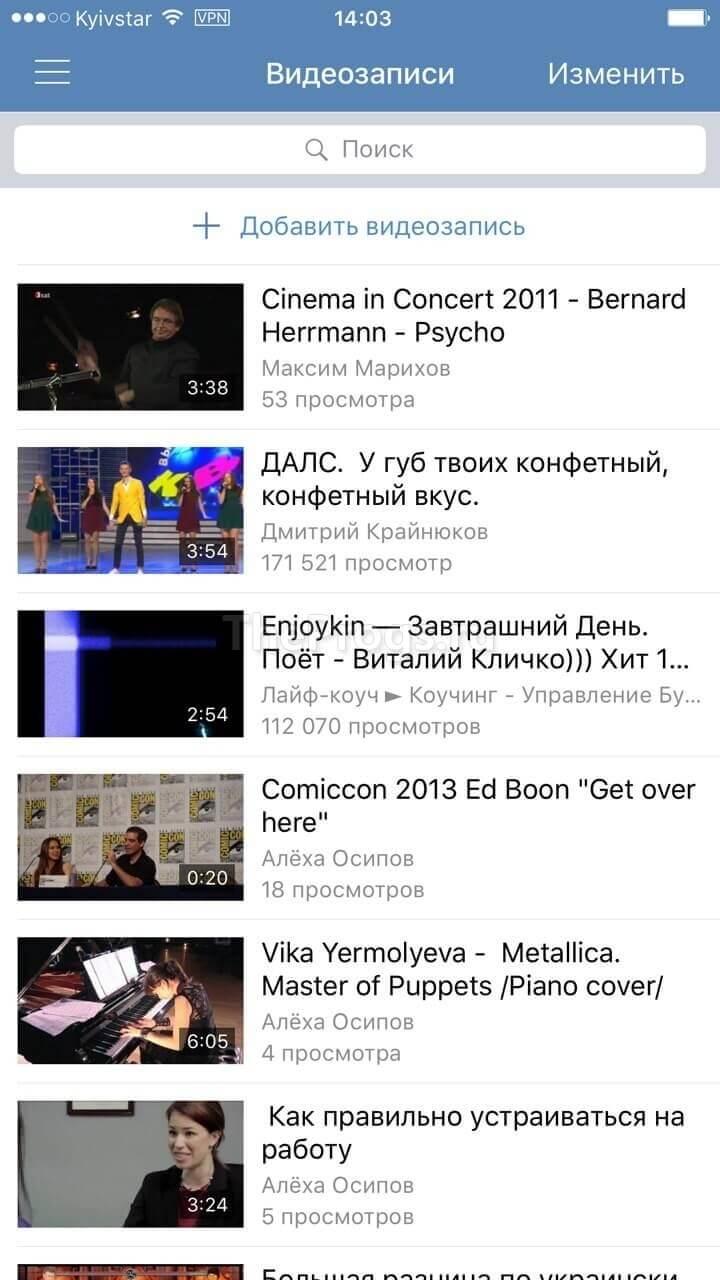 vkontakte видео фото