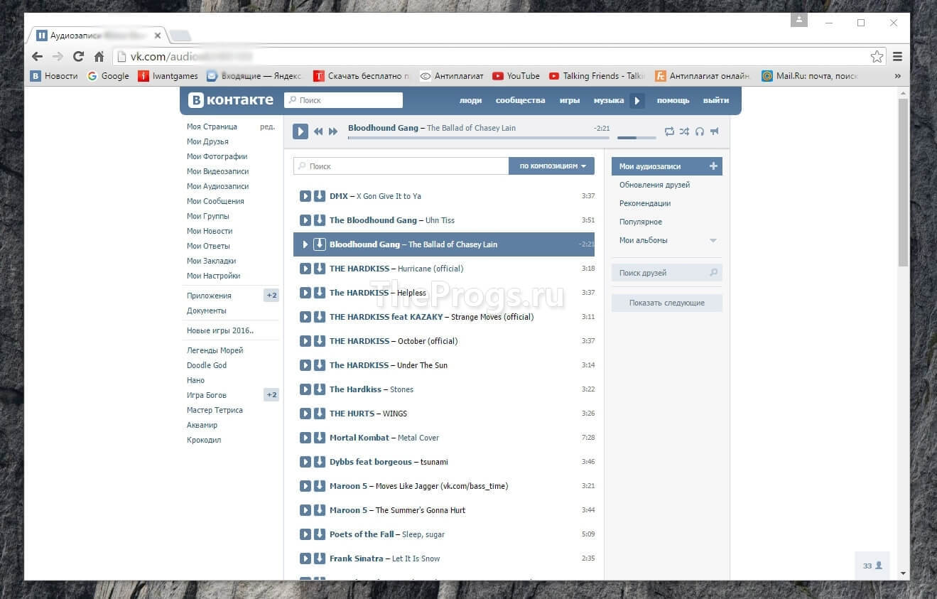 VkSaver скриншот (фото)