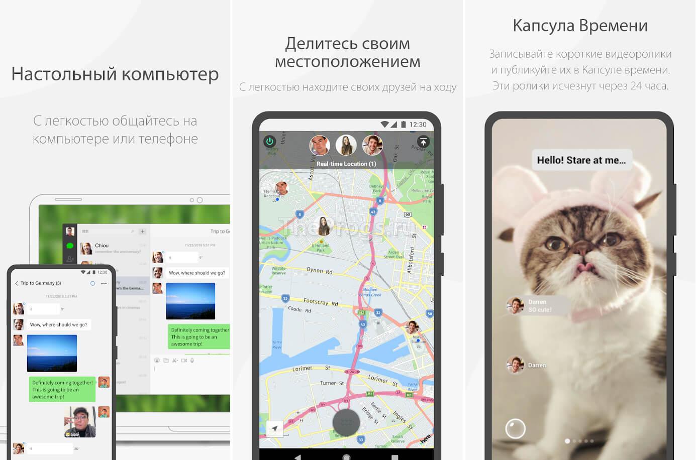 WeChat (мессенджер, лого) фото - TheProgs.ru