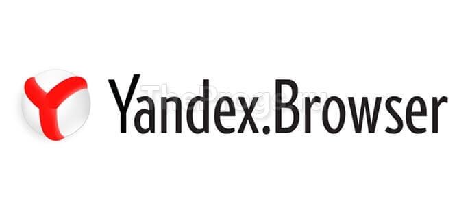 Yandex Browser логотип браузера (фото)