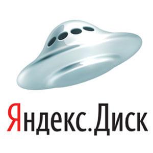 Скачать Яндекс диск для Windows 7 на компьютер бесплатно