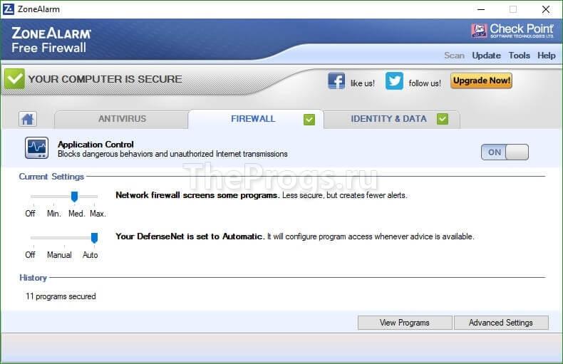 ZoneAlarm Free Firewall скриншот программы скачать (фото)